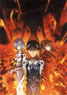 Evangelion: 2.0 You Can (Not) Advance MP4 Subtitle Indonesia