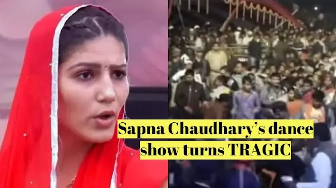 1 DEAD & several INJURED at Sapna Chaudhary's dance