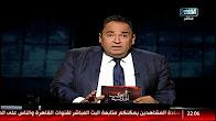 برنامج المصرى أفندى حلقة السبت 1-7-2017