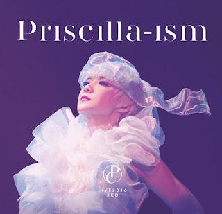 Priscilla-ism 2016 Live - 陳慧嫻Priscilla Chan