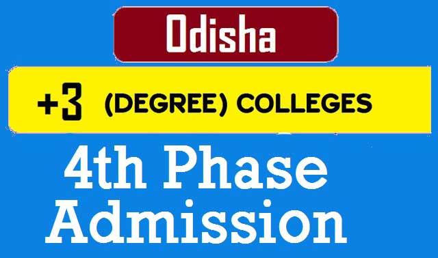 SAMS Odisha +3 (Degree) 4th Phase admission 2018