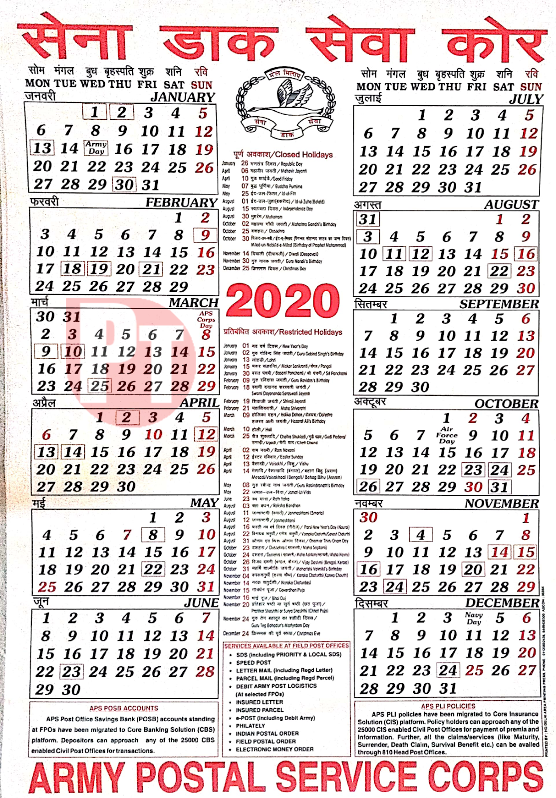 image search result for 2020 indiapost calander
