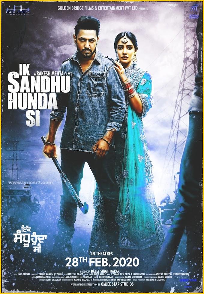 Ik Sandhu Hunda Si Full Movie Download | Latest Punjabi movies 2020