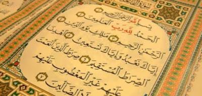 Why do we repeat the Fatihah لماذا نكرر الفاتحة في كل يوم 17 مرة في الصلاة؟