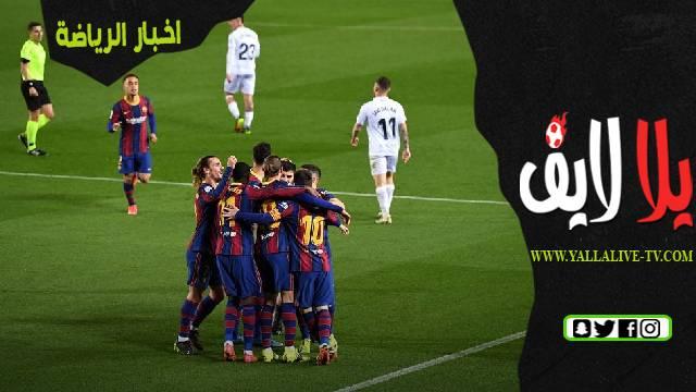 سحابة من عدم اليقين تحوم فوق نادي برشلونة