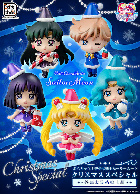https://www.biginjap.com/en/pvc-figures/19415-sailor-moon-petit-chara-christmas-special-warriors-of-outer-solar-system-ed-box-of-5.html