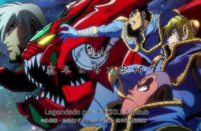 Getter Robo Arc Episódio 12