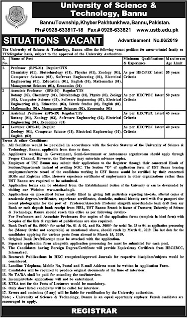 University of Science & Technology (UST) Bannu Jobs 2019 for Professor, Associate Professor, Assistant Professor, Lecturer