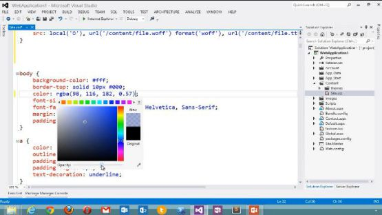 Visual Studio 2012 screenshot 2