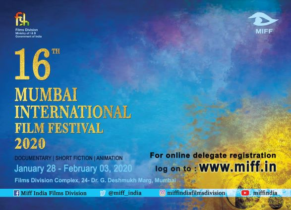 16th Edition of MIFF 2020 to have more attractions this time