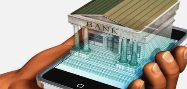 اسماء البنوك الالكترونية العالمية