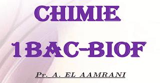 cours et exercices corrigés physique chimie 1 bac biof