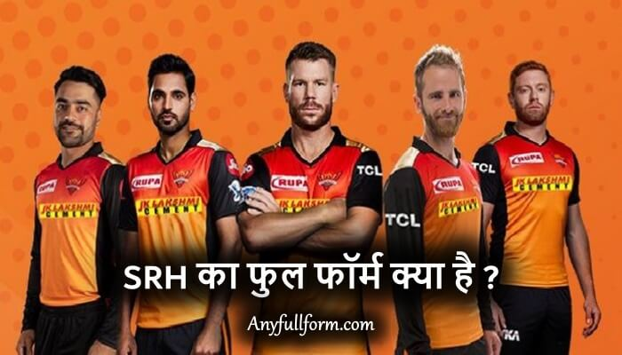srh full form in hindi and english