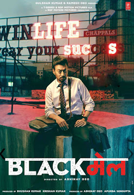 Blackmail 2018 Hindi Pre-DVDRip 700Mb x264