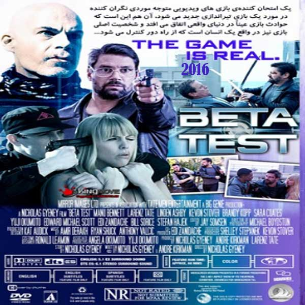 Beta Test, Film Beta Test, Beta Test Movie, Beta Test Synopsis, Beta Test Trailer, Beta Test Review, Download Poster Film Beta Test 2016