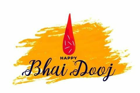 happy bhai dooj 2021