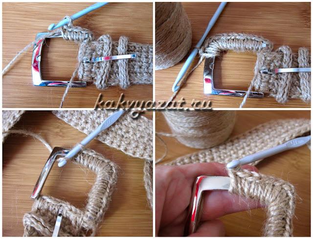 Как обвязать джутовым шпагатом металлическую пряжку, этапы работы.