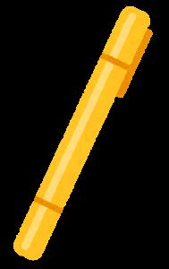 マーカーのイラスト(黄)