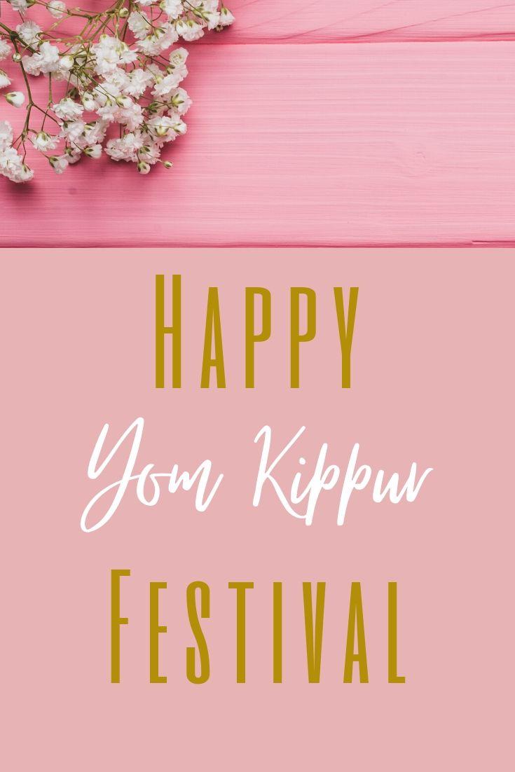 kohathite happy yom kippur festival greeting card  day