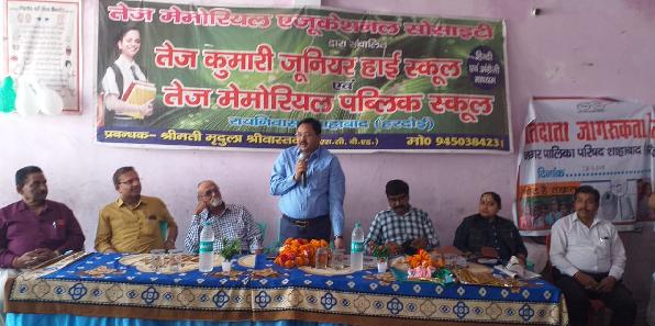 Tej-memorial-public-school-me-chalaya-gaya-matdaan-jaagrukta-abhiyaan