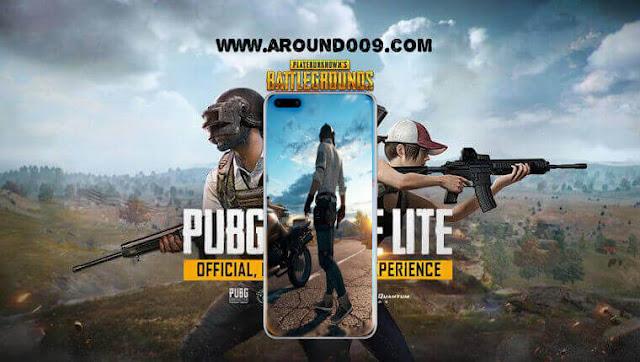 تنزيل تحديث ببجي لايت 2020 : PUBG Mobile Lite 0.19.0 وضع النجاه من الزومبي