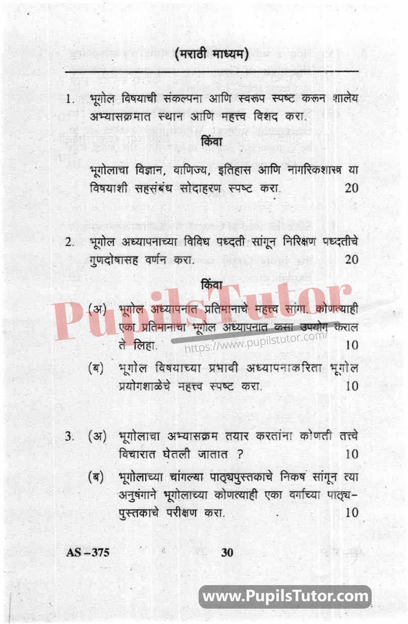 Pedagogy Of Geography Question Paper In Marathi