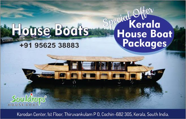 Cheapest houseboat rates in alleppey,kumarakom, alleppey houseboat booking, alappuzha boat house alappuzha, kerala 688513
