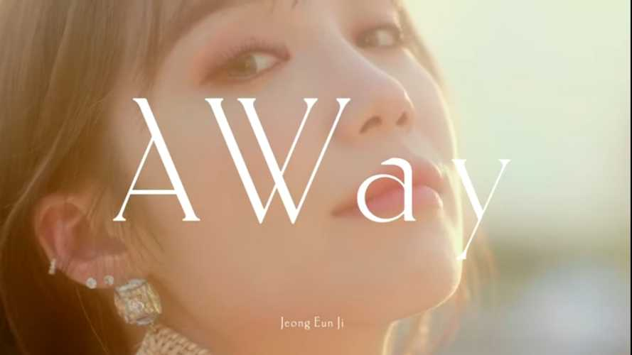 Jeong Eun Ji(정은지) -  AWay [ 4th Mini Album - Simple]  lyrics