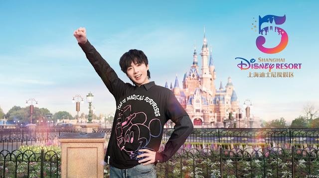 上海迪士尼度假區發佈5週年慶典主題曲奇妙的驚喜 , Shanghai Disney Resort Releases Surprise Theme Song Magical Surprise in Honor of its 5th Anniversary