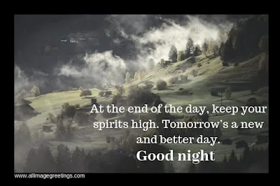 Inspirational Goodnight Quotes