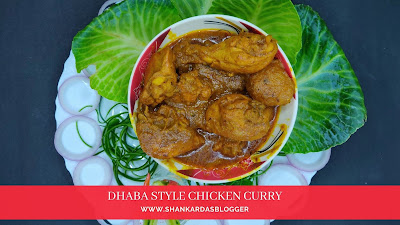 Punjabi Dhaba style chicken curry