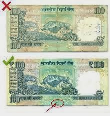 pre-2005-currency-notes
