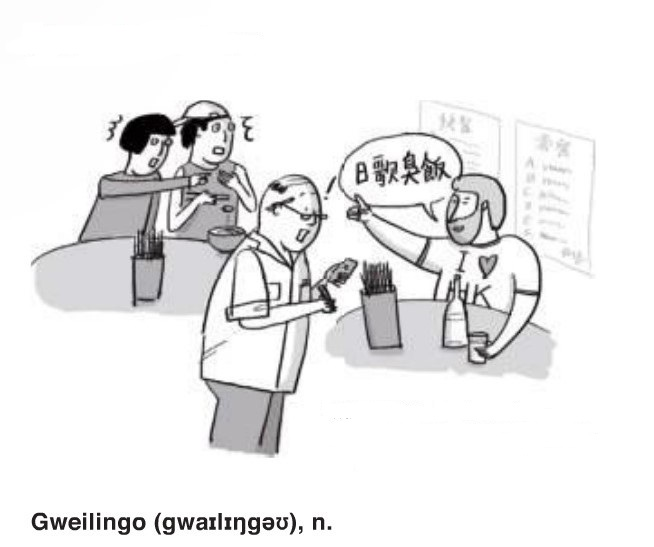 Gweilingo, hongkabulary
