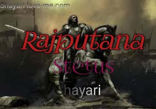 rajputana-shayari