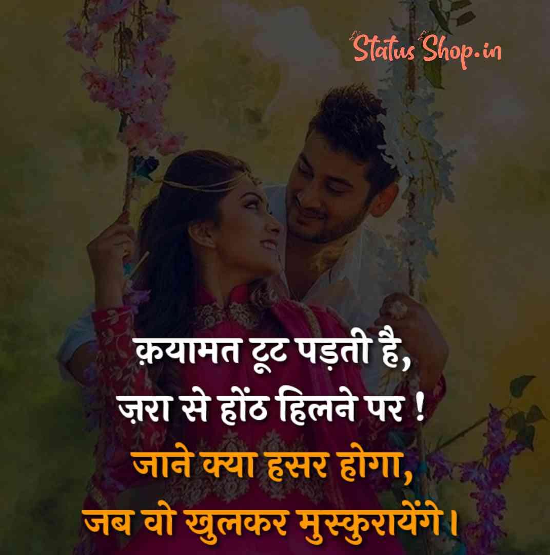 hindi shayari in life