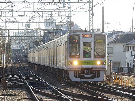 京王電鉄 区間急行 京王多摩センター行き4 都営10-000形270F・280F