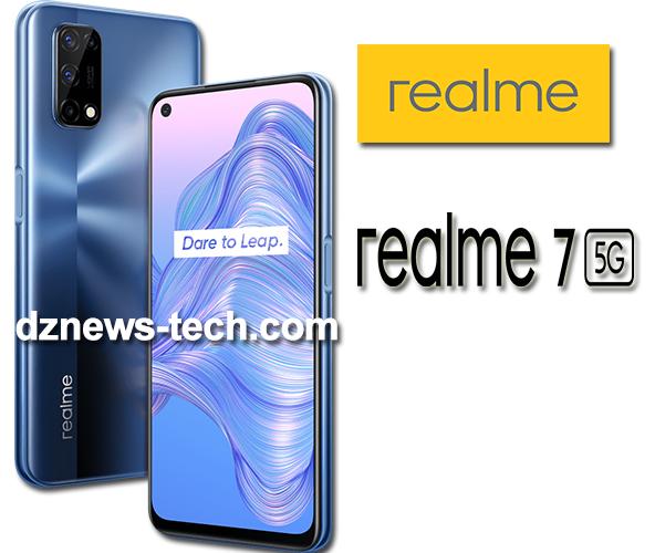 شركة Realme تطلق رسميا هاتف Realme 7 5G اليك سعره ومواصفاته!!
