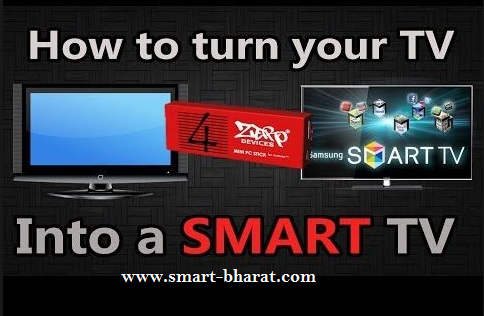 Turn your old tv into Smart Tv , SMART BHARAT