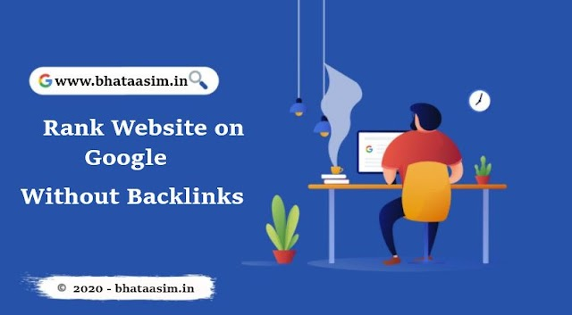 How to rank website on Google without Backlink? Rank your blog without creating Backlinks Working Method
