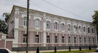 Мелітополь. Проспект Богдана Хмельницького. СБУ