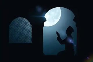 বখরিদ - কোরবানির ইদ - ঈদ-উল-আযহার | eid ul adha or Bakra eid