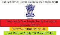 Maharashtra Public Service Commission Recruitment 2018 – 449 Police Sub Inspector, Sales Tax Inspector & Assistant Section Officer