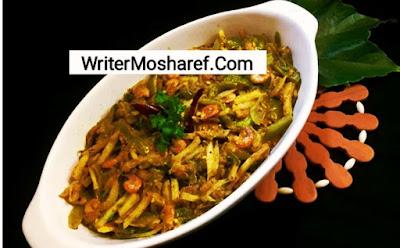 Mustard with Green-Tomato spiced vegetables - সরিষা দিয়ে কাঁচা-টমেটো চচ্চড়ি।