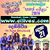 KANDY BACK 2 BACK LIVE IN DENIPITIYA 2019-12-21