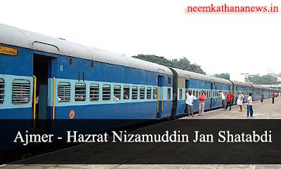 Ajmer Hazrat Nizamuddin Jan Shatabdi Neem Ka Thana Time Table