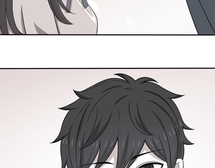 IF Future - หน้า 7