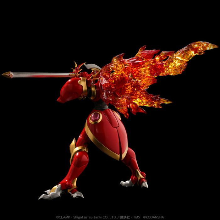 Rayearth de Magic Knight Rayearth, Sentinel.