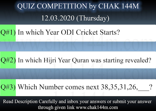 Quiz Competition by Chak 144M  Questions for 12.03.2020 Thursday