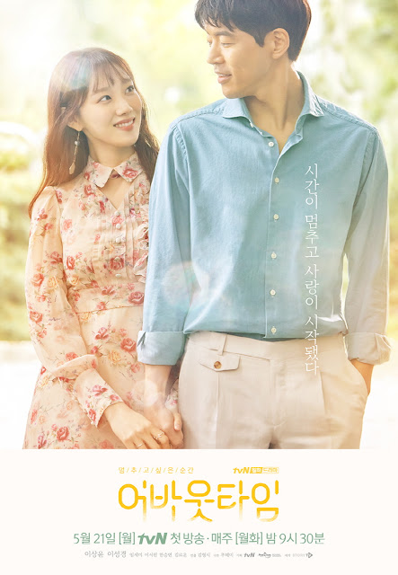 First Impressions Korean Drama About Time