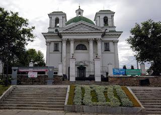 Біла Церква. Костел Іоанна Хрестителя. 1816 р Зал органної та камерної музики. Пам'ятка архітектури національного значення